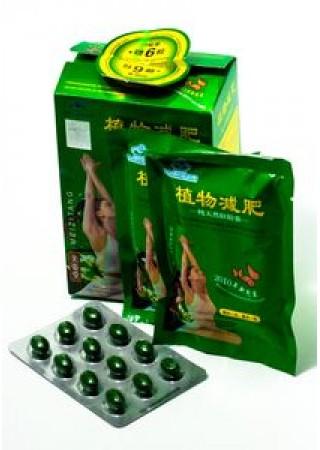 Капсулы для похудения Дикоросы бабочка №36 (гелевые)