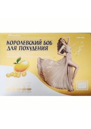Капсулы «Королевский боб для похудения» №36