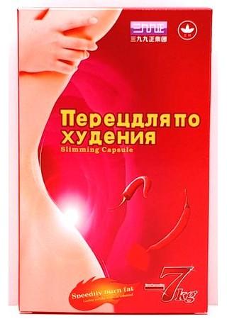 Перец для похудения (36 гелевых капсул)