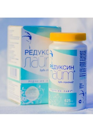 Капсулы для похудения Редуксин Лайт (60 капсул)